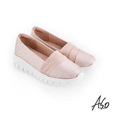 A.S.O 紓壓氣墊 直套式拼接設計休閒鞋 粉紅