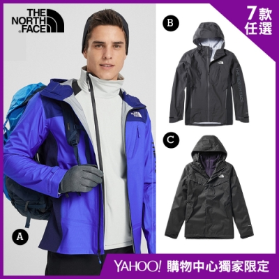 【The North Face】YAHOO獨家限定-北面男女款防水機能外套-7款任選