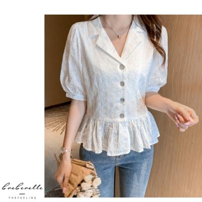 2F韓衣-韓系素色排扣立領造型上衣-白(S~2XL)