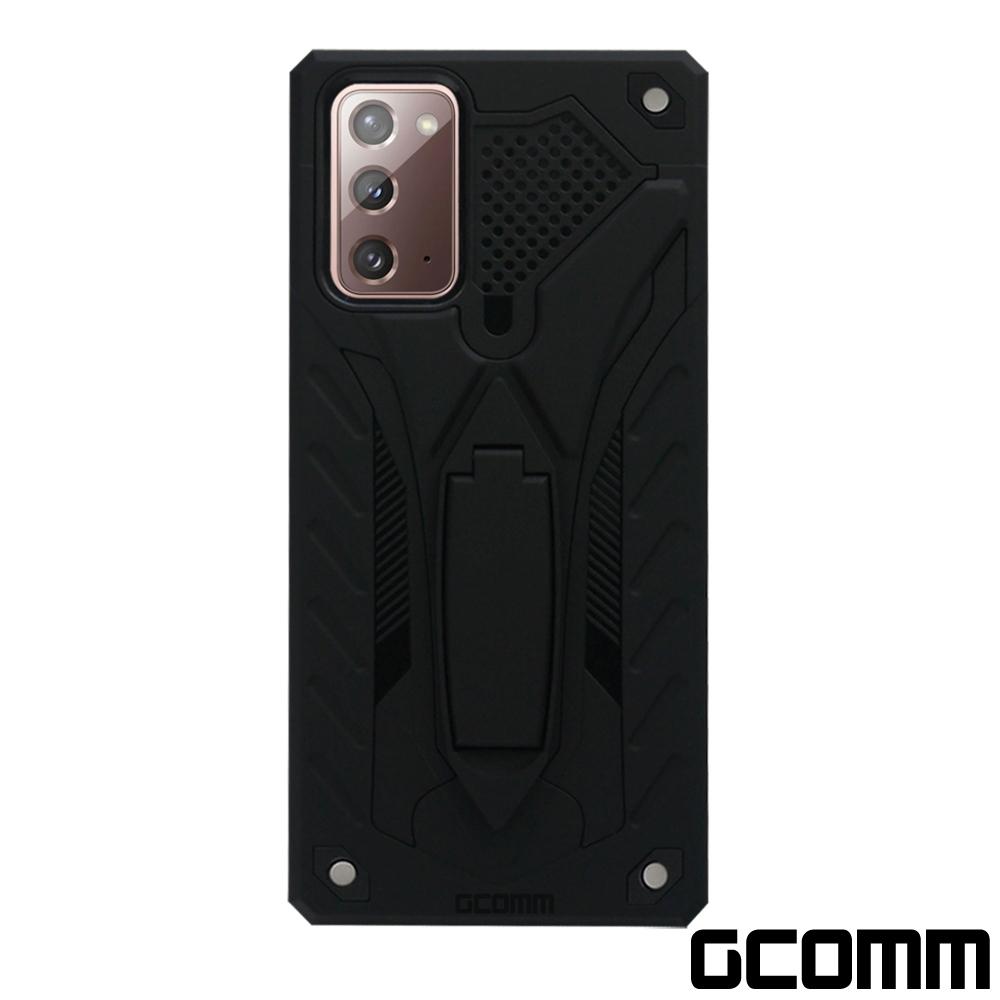 GCOMM 三星 Note20 防摔盔甲保護殼 Soild Armour product image 1