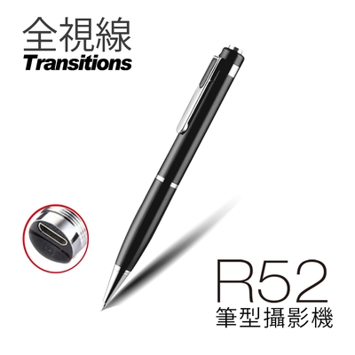 全視線 R52 Full HD 可錄影 插卡式 筆型攝影機(銀色版)-快