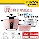 【CookPower鍋寶】萬用316分離式電鍋-11人份-玫瑰金 product thumbnail 2
