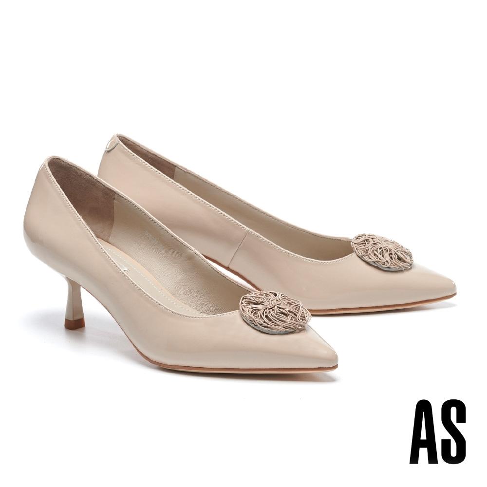 高跟鞋 AS 都會時尚金屬線圈圓釦漆皮尖頭高跟鞋-杏