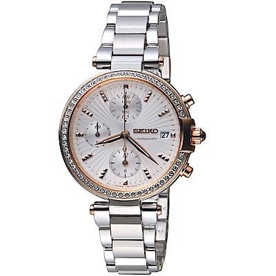 SEIKO精工CS系列璀璨計時腕錶(SNDV44P1)-玫瑰金x銀