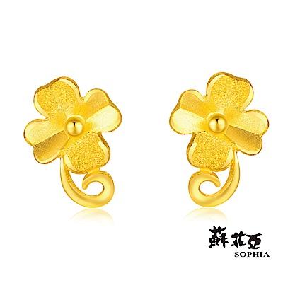 蘇菲亞SOPHIA - Gold Graceful系列朵朵黃金耳環