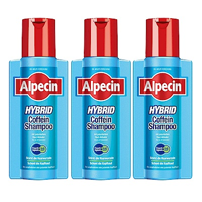 *Alpecin 雙動力咖啡因洗髮精250mlx3