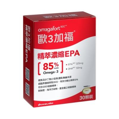 歐3加福 精萃濃縮魚油EPA 30顆/盒