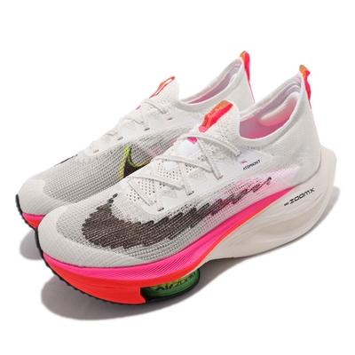 Nike Zoom Alphafly Next  FK 男鞋 慢跑鞋 氣墊 避震 輕量 針織鞋面 襪套 白 粉 DJ5455-100