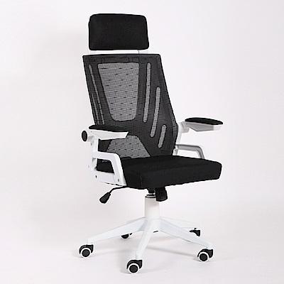IDEA-簡約美背超透氣護腰人體工學電腦椅-PU靜音滑輪