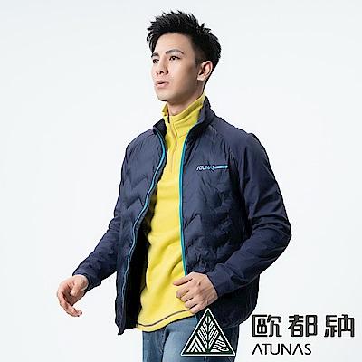 【ATUNAS 歐都納】男款科技纖維彈性保暖輕量防風外套A3-G1753M藍