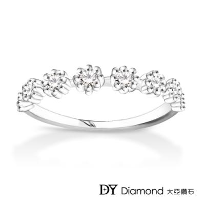 DY Diamond 大亞鑽石 L.Y.A輕珠寶 18K白金 綻放 鑽石線戒