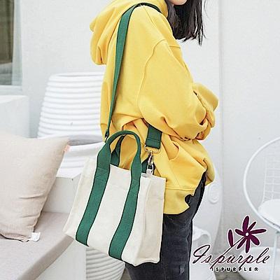 iSPurple 學院色系 加厚帆布肩背側背手提方包 綠