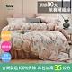 eyah 100%80支純天絲台灣製單人床包雙人被套三件組 風吟簫 product thumbnail 1