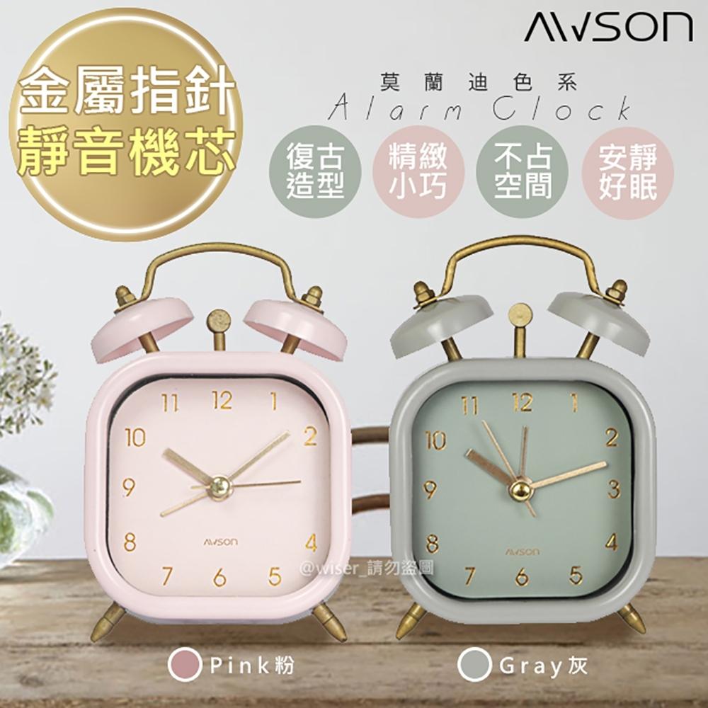 日本AWSON歐森 復古靜音小鬧鐘/時鐘(AWK-6007)Pink粉/Gray灰