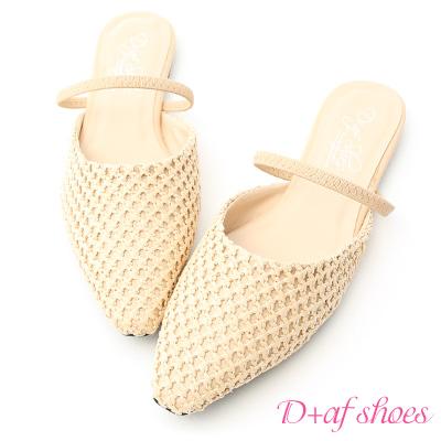 D+AF 清新美感.尖頭編織平底穆勒鞋*米杏