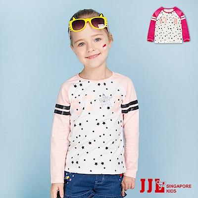 JJLKIDS 彈力星星印花拼接袖棉質上衣(2色)