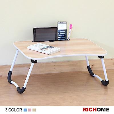 RICHOME Shinpuru折疊和室桌附手機架-3色