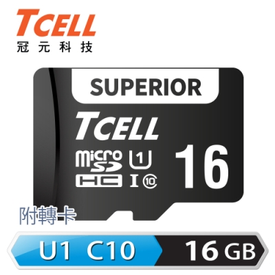 TCELL冠元 SUPERIOR microSDHC UHS-I U1 80MB 16GB 記憶卡