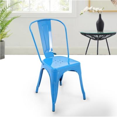 E-home Sidney希德尼工業風金屬高背餐椅 藍色