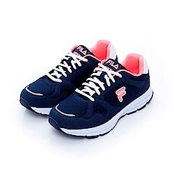 FILA 女款慢跑鞋-丈青 5-J201T-921