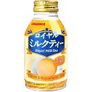 Sangaria 皇家奶茶飲料(260g)