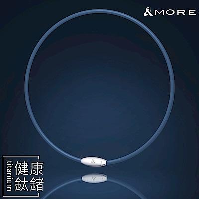 &MORE愛迪莫 健康鈦鍺項鍊-Mega Power II-深藍(2019年升級版)