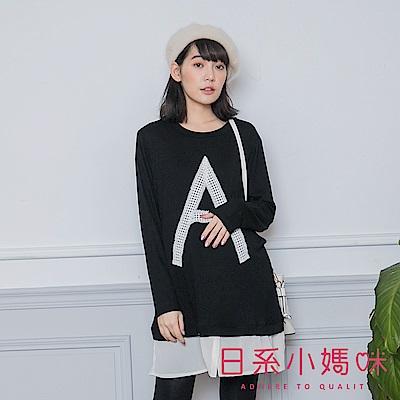日系小媽咪孕婦裝-哺乳衣~字母蕾絲A圖案拼接雪紡上衣 (共二色)