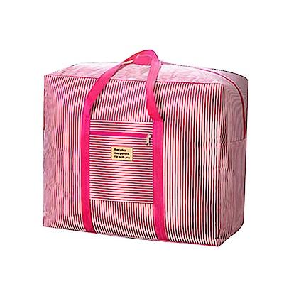 600D耐重防潑水收納袋-兩色可選-2入