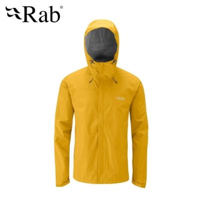 【RAB】Downpour Jacket 高透氣防水外套 男款 迪戎黃 #QWF61