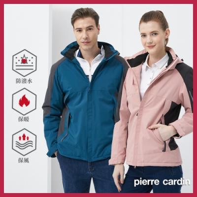 Pierre Cardin皮爾卡登 男女款 連帽防風防潑水加厚保暖衝鋒外套(多款任選)