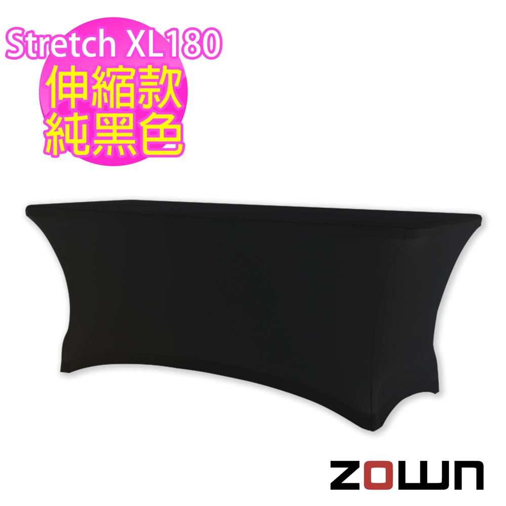 ZOW-NStretch 桌套 (白/黑)