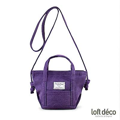 Loft Deco | Purple | 無感帆布隨行包