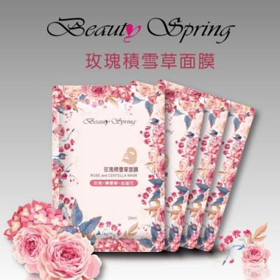 Beauty Spring 玫瑰積雪草面膜 (5片入/盒)
