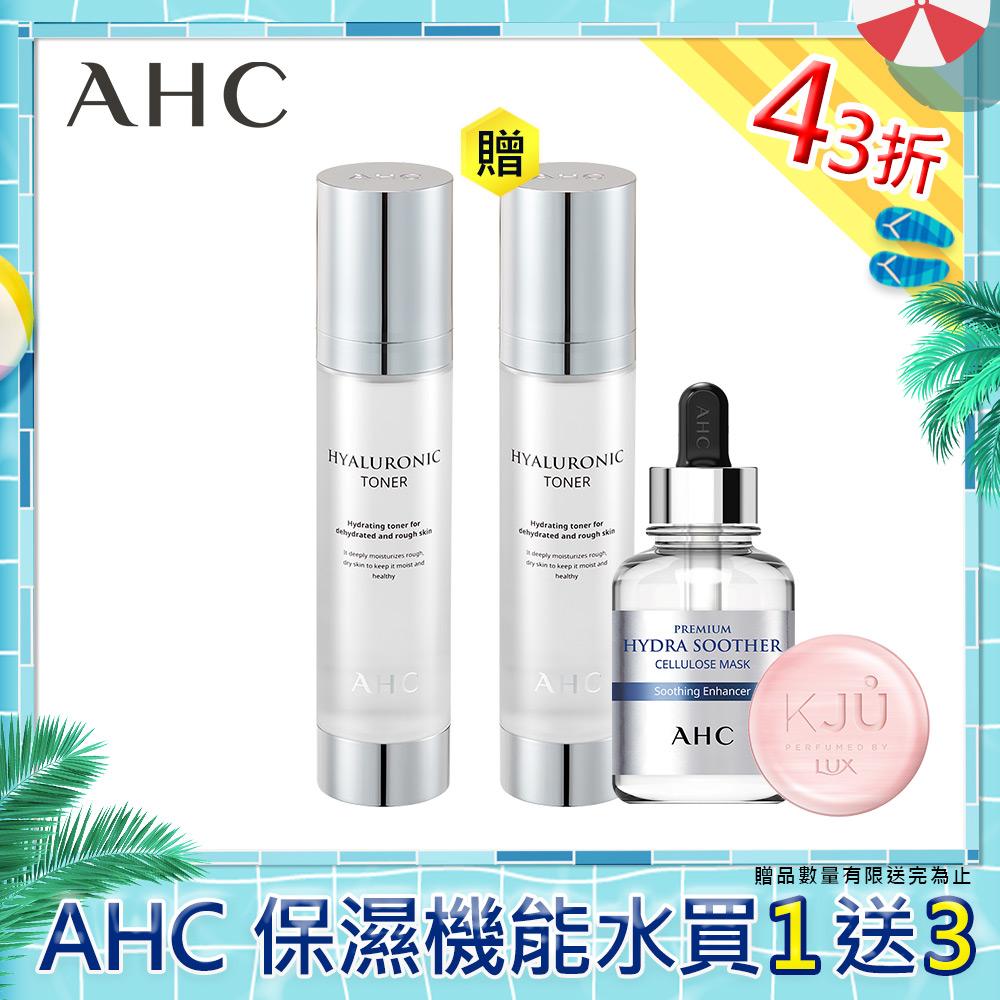 (2入組)官方直營AHC  玻尿酸植萃保濕機能水 100ml