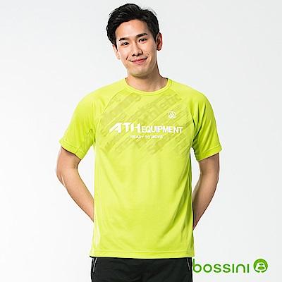 bossini男裝-速乾短袖圓領上衣11蘋果綠