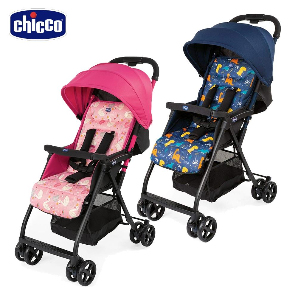 chicco-Ohlalà 2 都會輕旅手推車特別版(恐龍世界/甜粉天鵝)