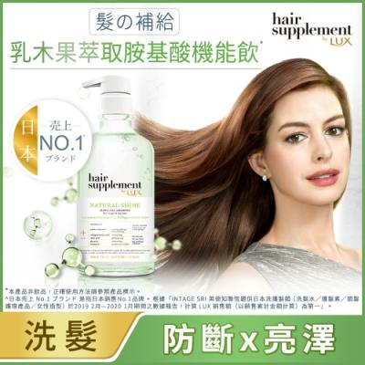 麗仕 髮的補給 乳木果萃取 胺基酸洗髮精 450G