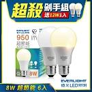 (6送1入組)億光 8W 超節能 LED 燈泡 節能標章(白/黃光)