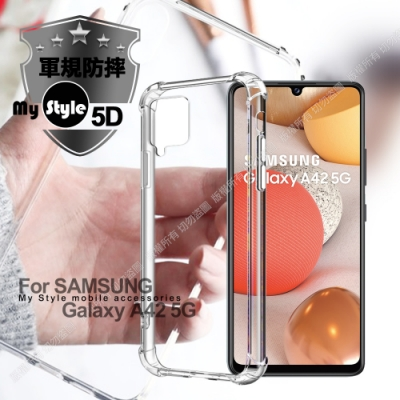 My Style for Samsung Galaxy A42 5G 5D軍規防摔殼