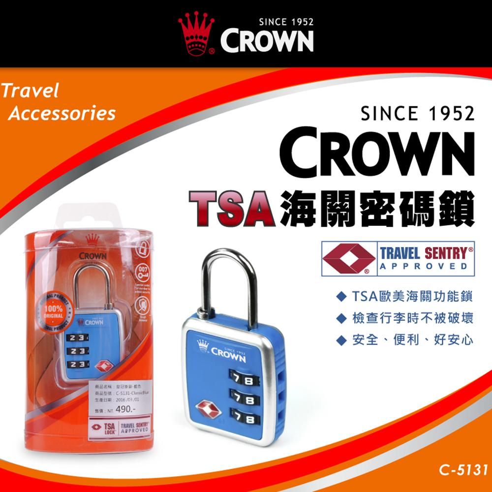 CROWN 皇冠 美國TSA海關密碼鎖 扣鎖