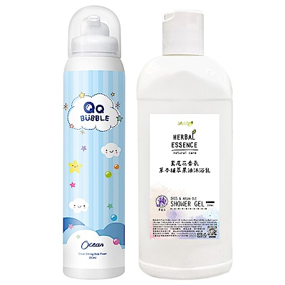 QQ Bubble 神奇好玩魔法沐浴泡泡慕斯~可以玩的泡泡慕斯-海洋泡泡藍