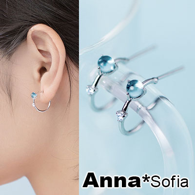 AnnaSofia 藍透琉璃C圈 925銀針耳針耳環(銀系)