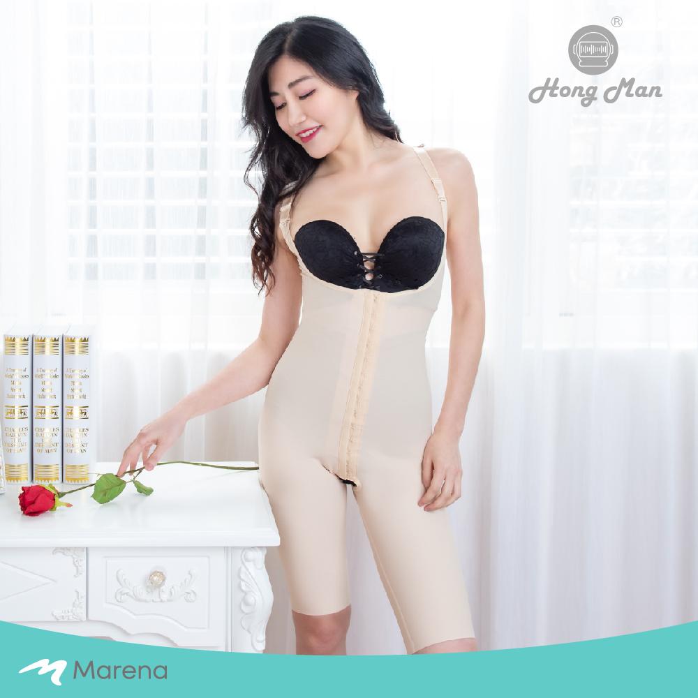 【Marena】強效完美塑形系列 護腰美背膝上型排扣式塑身衣 膚色