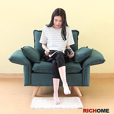RICHOME Bokkusu沙發(單人座)89-125×80×86cm