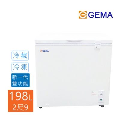至鴻 GEMA 密閉式198L冷凍冷藏 兩用冷凍櫃 2尺9 冰櫃 BD-198 日本品質規範商品,低溫冷凍儲存專櫃