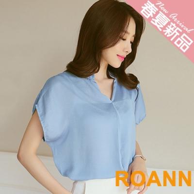 純色V領前短後長雪紡上衣 (共二色)-ROANN