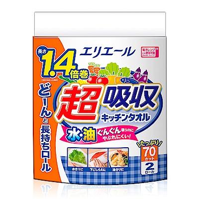 日本大王elleair 超吸收廚房紙巾(70抽/ 2捲)