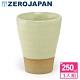 ZERO JAPAN】龜紋之星杯 250cc(黃瓷) product thumbnail 1