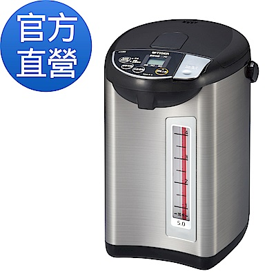(日本製造) TIGER虎牌 超大按鈕電熱水瓶5.0L(PDU-A50R)
