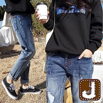 正韓 個性刷破水洗單寧男友褲-(水洗藍)100%Korea Jeans
